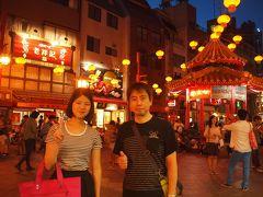 2014初秋の神戸旅 1日目 神戸洋食と南京町&旧居留地
