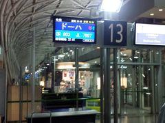 NO.1~2/11 カタール航空ビジネスクラス利用/砂漠のホテルに泊まる モロッコ世界遺産の旅11日間