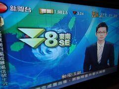 台風がかすめた香港へ、帰路は故障でディレイ。