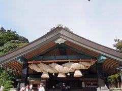 島根・鳥取 初☆山陰への旅♪1日目♪