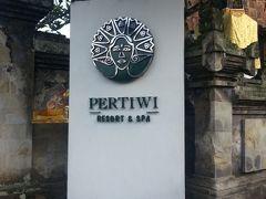 バリ島旅行 ウブドのペルティウィ リゾート & スパに宿泊