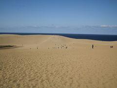 201409-07_鳥取砂丘 Tottori-sakyu sand dunes / Tottori