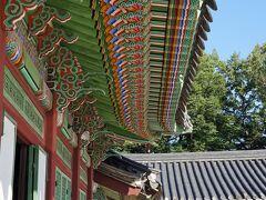 マイル修行 in 韓国