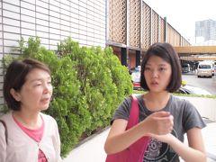 2014初秋の神戸旅 3日目① オークラ朝食と明石焼