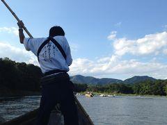 長瀞日帰りの旅 お天気最高 混んでました