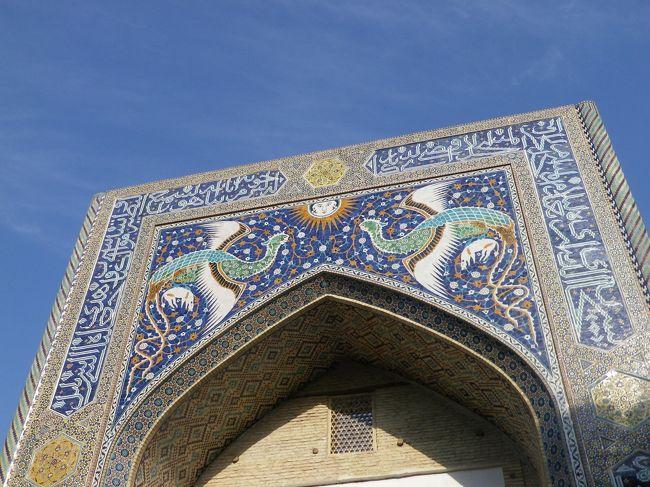 青いタイルの建物が見たくてやってきたウズベキスタン、ブハラには2連泊。<br />5日目:8時ヒワ発(タクシー)9時前ウルゲンチ着、10時ウルゲンチ発(ウズベキスタン航空:国内線)11時ブハラ着、ブハラ観光、ブハラ泊<br />6日目:終日ブハラ観光、ブハラ泊