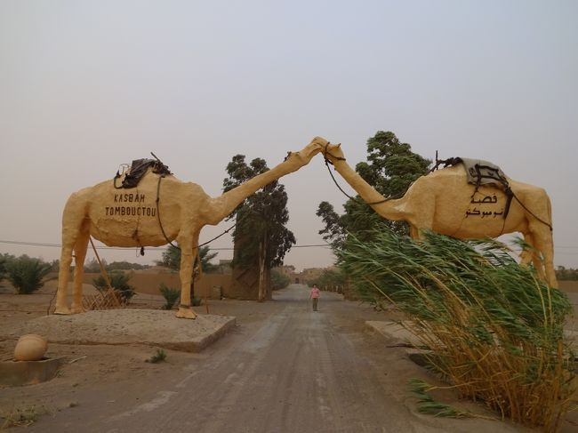 NO.6/11 カタール航空ビジネスクラス利用/砂漠のホテルに泊まる モロッコ世界遺産の旅11日間