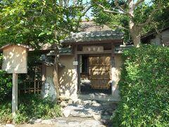 芭蕉句碑(嵯峨野・鳴滝)