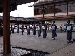 和倉温泉の旅行記