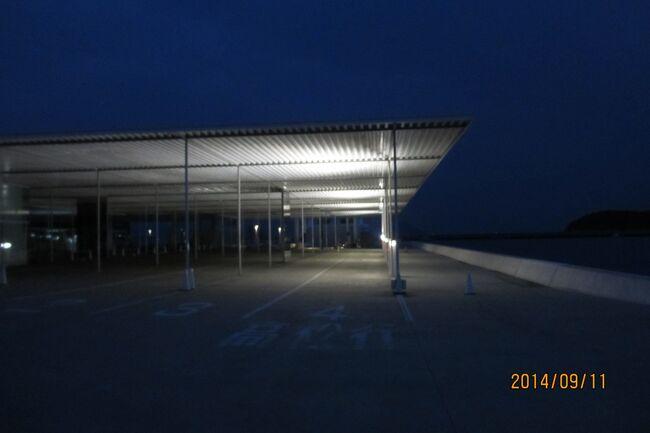 早朝の宮ノ浦港ターミナル 別名 海の駅「なおしま」
