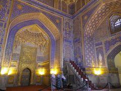 2014秋ウズベキスタン(5)青いサマルカンド