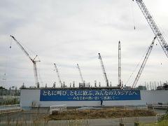 建設進む新ガンバ・スタジアムとエキスポランド跡地