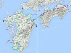 九州・東西南北の端・一周ドライブ、2512km、概要、大分、宮崎、鹿児島、熊本、長崎、福岡、佐賀