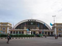 ■スワナブーム空港からファルンポーン駅へ / ラオス国境越え その1