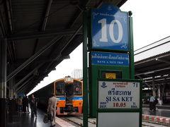■バンコクからウボン・ラチャータニへ タイ国鉄鈍行乗り継ぎで / ラオス国境越え その2