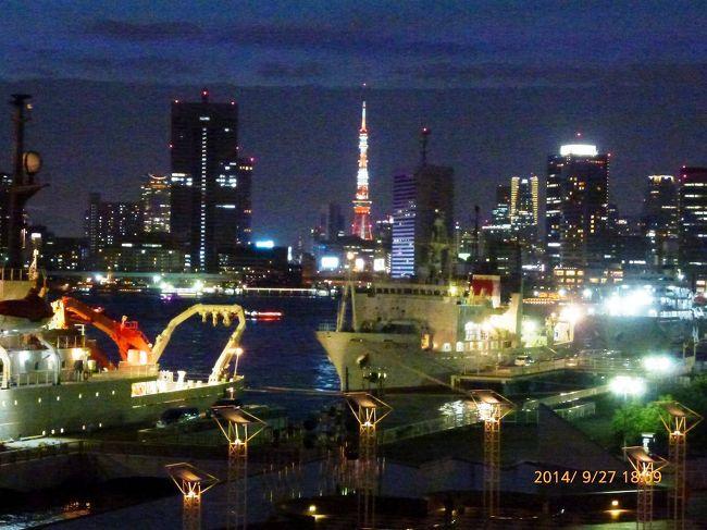 レインボーブリッジ方面から見る東京ベイエリアの夜景は高層ビル群が乱立する煌びやかなロケーション。<br /><br />今回は月島、勝どき散策のついでに晴海埠頭からその夜景を眺めてみることにしました。
