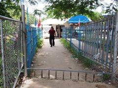 ■タイ~ラオス 歩いて国境を越える / ラオス国境越え その4