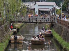 千葉県 小江戸佐原にちょこっとドライブ 舟に揺られて町並みめぐり