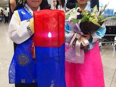 寄り道ソウル  そして「シルクロードの青い宝石の国」で出会い旅