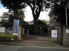 熊本市内めぐり・徳富記念館と子飼商店街