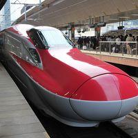 新幹線で東北・北海道へ