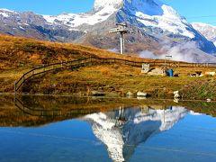 お天気に恵まれた秋のスイス周遊10日間(ツエルマット観光)