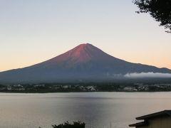 夏休みは富士山の麓!(1泊目-8)ホテル・サニーデリゾート (ホテルから見える富士山)