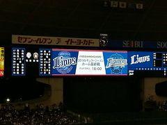 今シーズンホーム最終戦参戦!そして稲葉&金子おつかれさまでした!