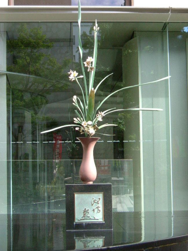 京都→滋賀→奈良と観光して、大阪のビジネスホテルに宿泊したときの記録です。<br /><br />池坊生け花発祥の地である頂法寺と、京都大学吉田キャンパスの近くにある吉田神社へ行きました。<br /><br />母親が生け花を嗜む人ですが、その流派が池坊です。