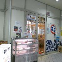 市場寿司 魚辰  コスパ抜群の魚市場近くの回転寿司