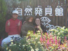 世界淡水魚園水族館 アクア・トトぎふに行ってきました
