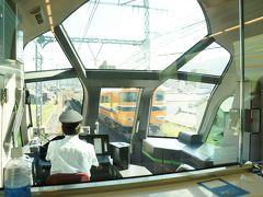 近鉄 観光特急しまかぜ 最前列(9C) 乗車記