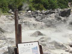 熊本から島原、雲仙へ