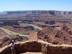 北米西部 州立・国立公園を巡る旅、デッドホースポイント州立公園・アーチーズ国立公園 ほか