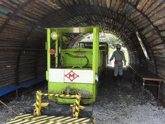 これが最後の炭鉱だー池島炭鉱に潜る