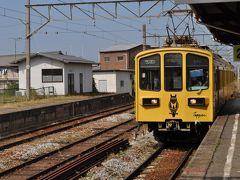 2014年10月近江鉄道の旅3(多賀大社前駅から八日市駅へ)