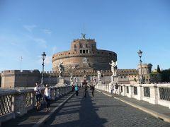 イタリア~コート・ダジュールの旅 #9 - 最終日、ローマに戻って街歩き