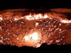 ユーラシア大陸横断【陸路】39-40日目 トルクメニスタン ダルヴァザ(地獄の門)