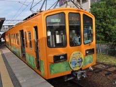 2014年10月近江鉄道の旅5(八日市駅から近江八幡駅へ)
