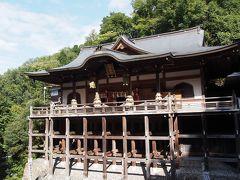 京都・一乗寺の狸谷山不動院へ