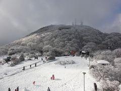 鶴見岳と由布岳をめぐる