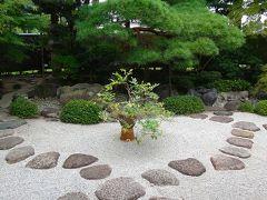 ピレネーの美しき自然と素朴な村々(05) 前泊で一茶双樹記念館を見学