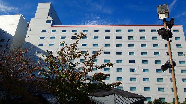 成田空港の集合時刻は、10月3日11時50分でした。<br /><br />当日、空港へ行けることが出来ましたが、4トラベルのポイントで得たJALのマイレージを金券にしたものがあったので、ゆっくりと空港近くに滞在することにしました。<br /><br />宿泊は朝食付きのプランで、駐車場は14日間無料になっており、ちょうど帰国日まで停めておくことが出来ました。<br />夕食は、成田空港へシャトルバスを使って行くつもりでしたが、一度チェック・イン後シャワーを使った後では、靴を履くのが面倒になり、館内のコンビニで軽い夕食としました。<br /><br />写真は、ホテルの建物。