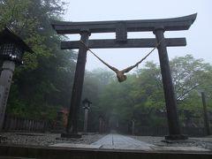 栃木2日目 那須温泉神社