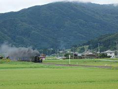 日本のふるさと 遠野の夏