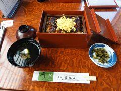 柳川でうなぎを食す