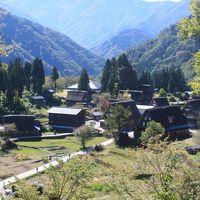 思い立ったら旅へ 五箇山/世界遺産 合掌造り集落を巡る旅