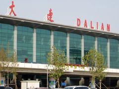 2014秋、中国旅行記24(1):10月15日(1):セントレア国際空港から大連国際空港へ