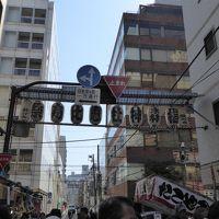 東京 日本橋 べったら市