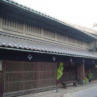 夕暮れの有松 名古屋の美・再発見の旅